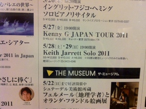 Keith_solo1